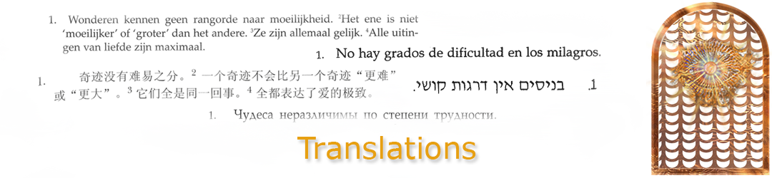 ACIM.org: Home page slider slide: Translations (example quotes from several languages)