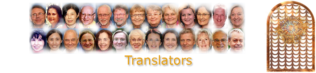 ACIM.org: Home page slider slide: Translators (26 headshot photos)