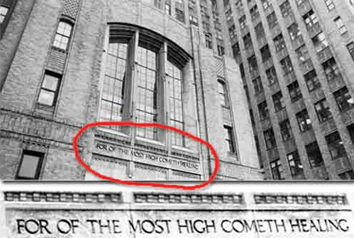 "photo - building(s): William Black Medical Research Building where ACIM was scribed; note the engraving on he stone entrance under which Helen and Bill walked every day. ""FOR OF THE MOST HIGH COMETH HEALING"" - Columbia Presbyterian Medical Center; New York City"