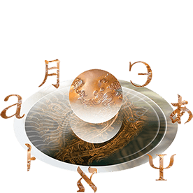 graphic: TRANSLATIONS - 'Saturn' sphere on silver plate with copper multilingual characters/glyphs